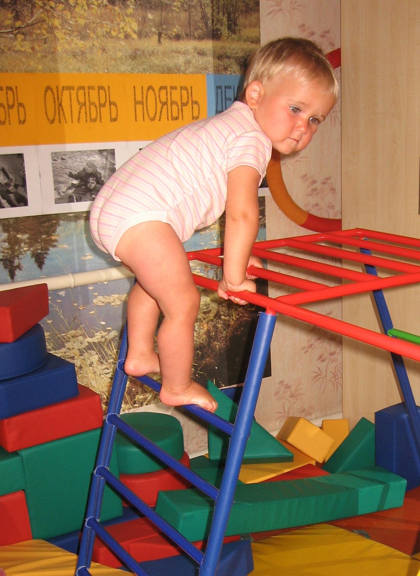 Удивительный детский спортивный комплекс Ранний старт