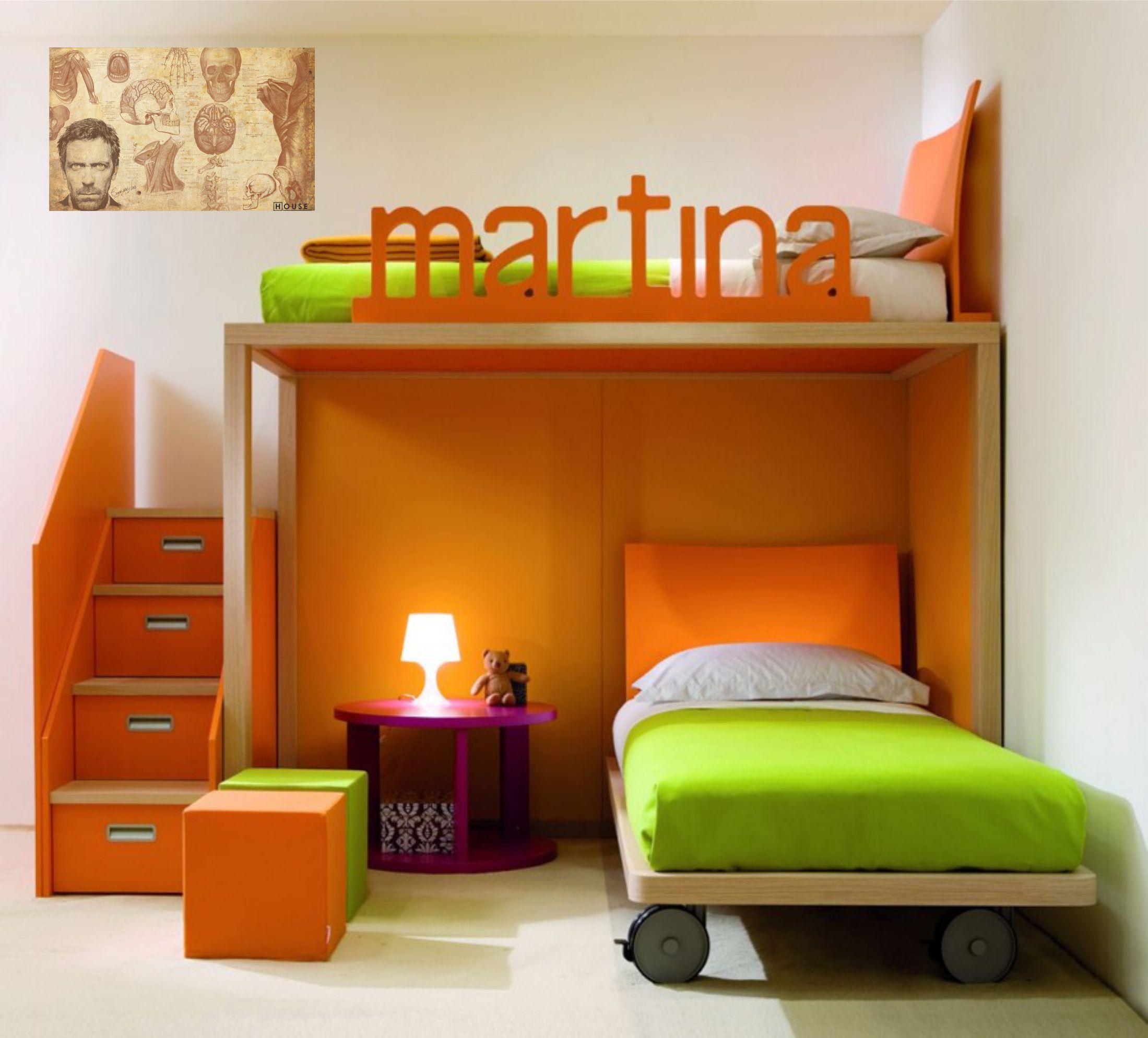 Кровать в гамаке