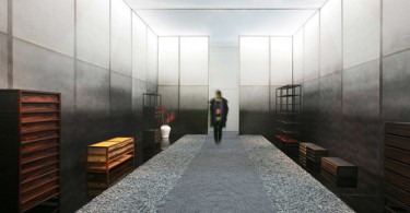 Выставочный павильон Onn