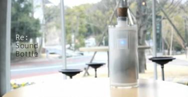 Сохраняем саундтрек в бутылке с возможностью последующего воспроизведения