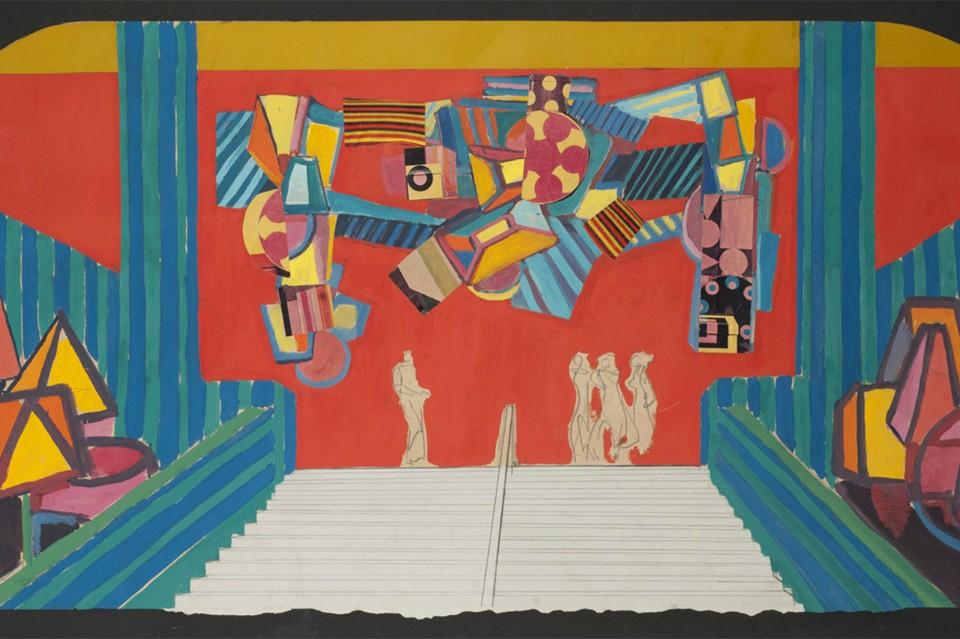 Архитектор Роберто Бурле-Маркс: абстрактная композиция 3
