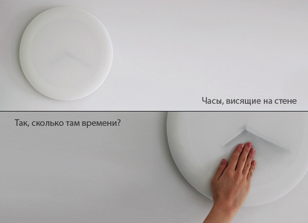 Белые часы на стене