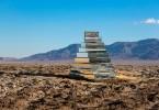 Вавилонская башня от Ширин Абединирад в иранской пустыне Деште-Кевир