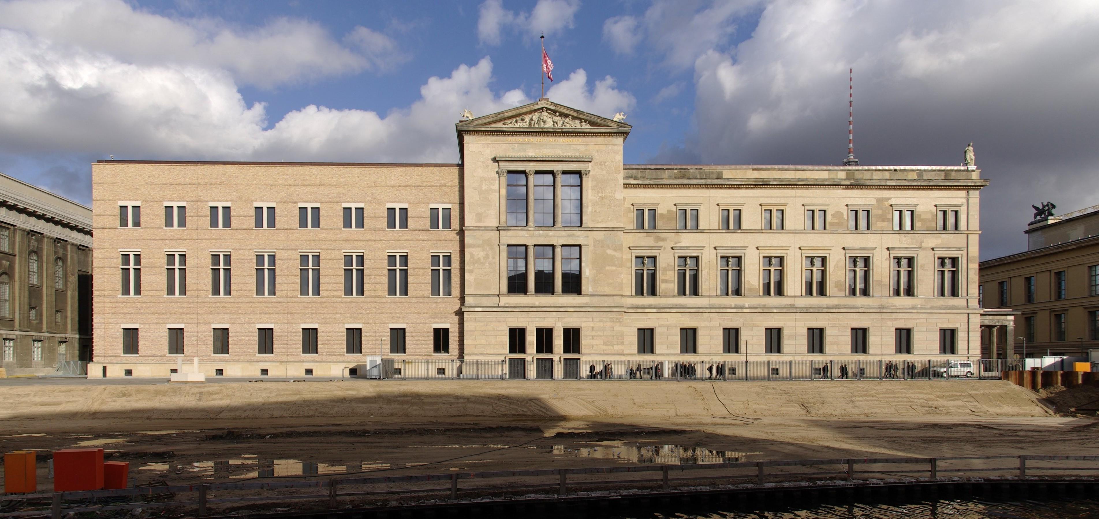 Берлинский археологический музей