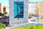 Искусство граффити от Астро: оптические иллюзии в росписи жилого здания в Луресе