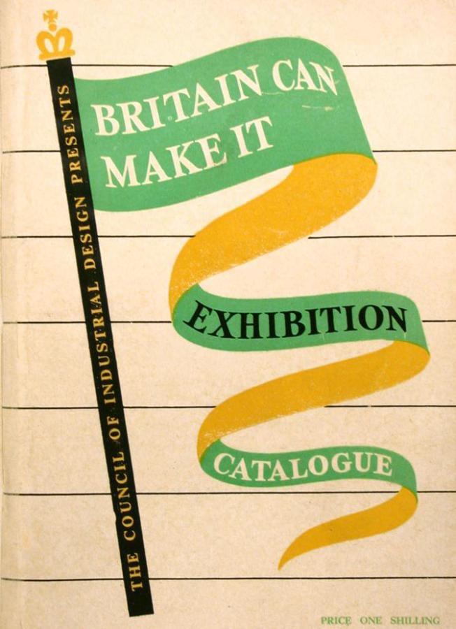 Британский стиль в дизайне - постер выставки