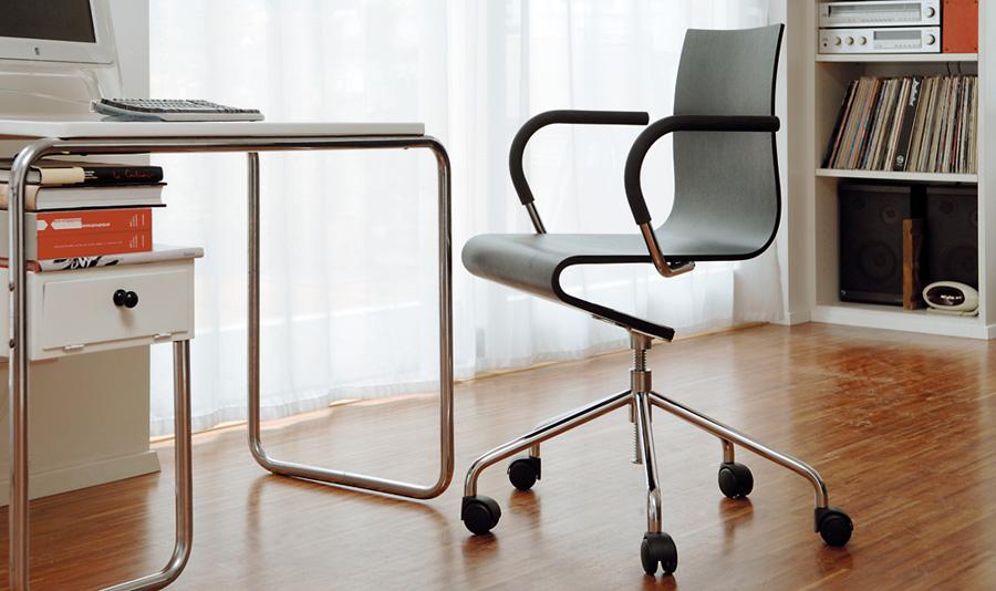 Креативный стул для офиса