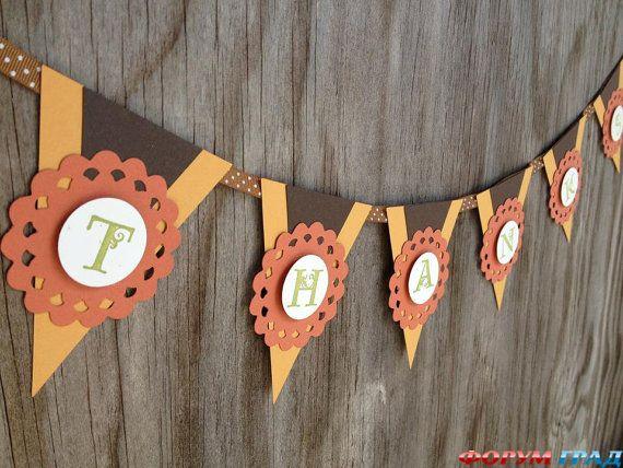 Оригинальные идеи на День Благодарения: фото подборка