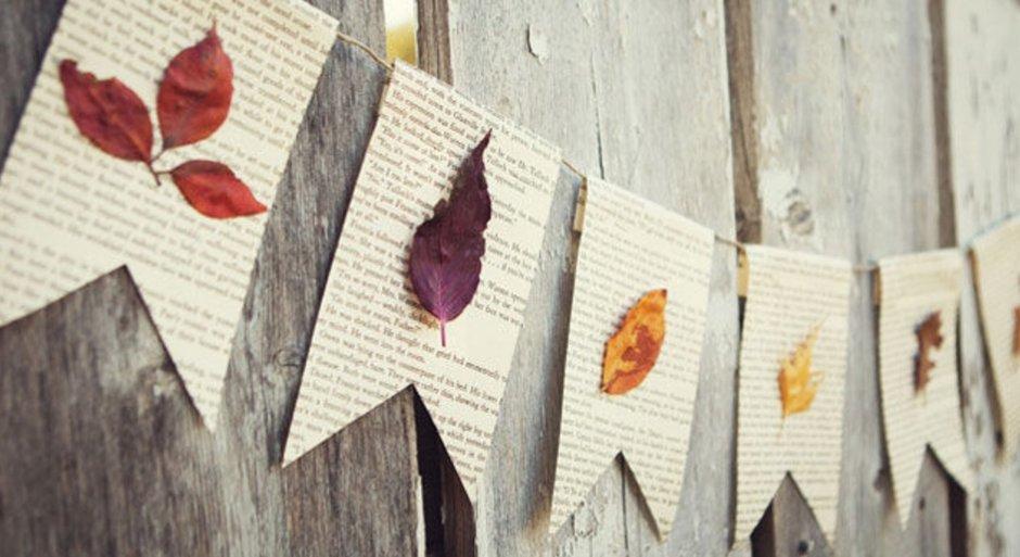 Декор осенними листьями - флажки с осенними листьями