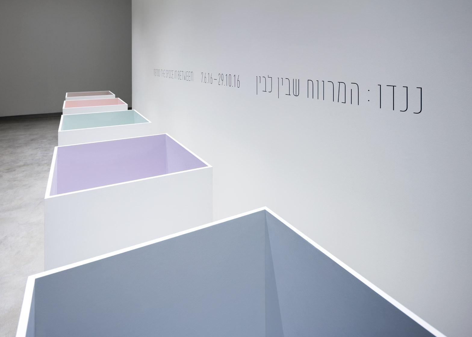 Музей работ Оки Сато - оформление ретроспективы