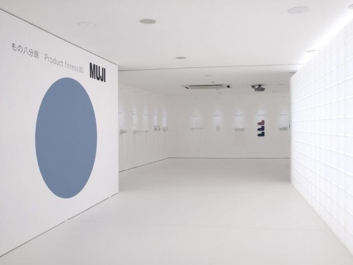 Креативная выставка от Muji в музее дизайна Лондона