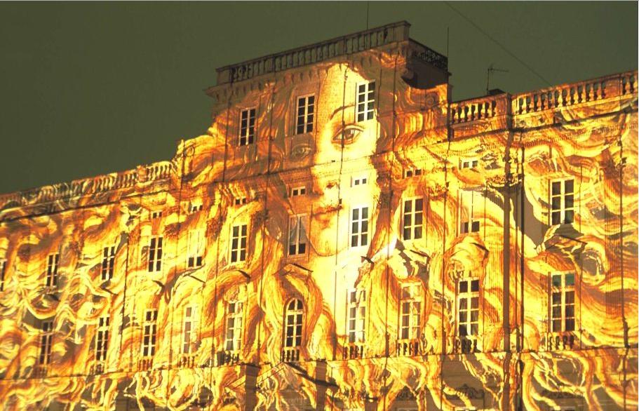Световая инсталляция на Фестивале света