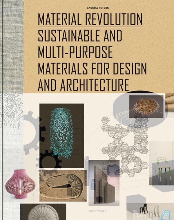Инновационные материалы в дизайне интерьера