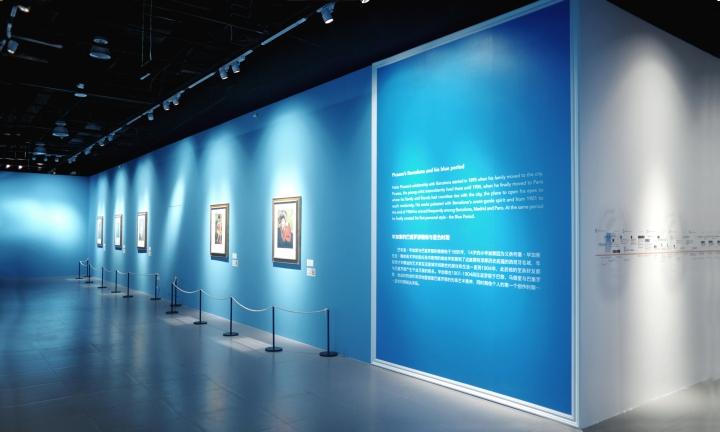 Интерьер выставки Легенда искусства, Пикассо в Шанхае - Фото 2