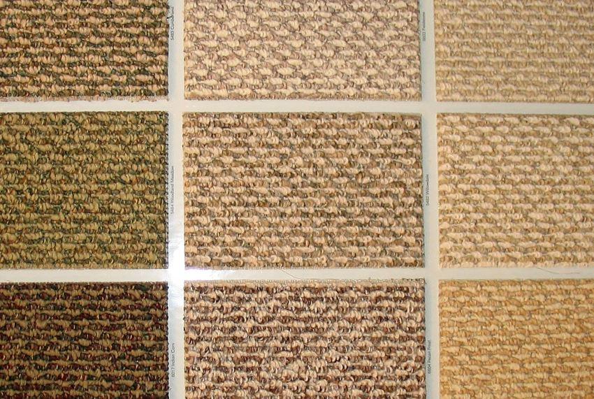 Образцы коврового покрытия