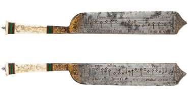 Загадки истории: ножи с гравировкой нот благодарственных молитвЗагадки истории: ножи с гравировкой нот благодарственных молитв