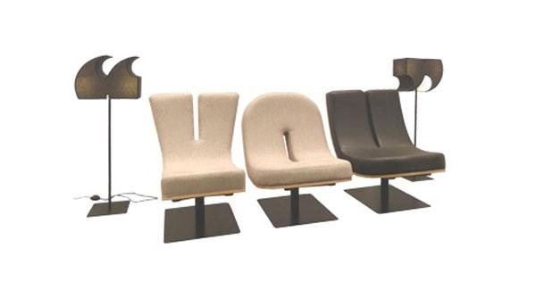 Креативные стулья с надпись ТЫ