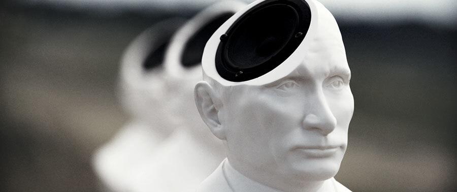 Бюст Путина — очень креативный предмет интерьера