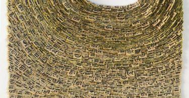 Мэг Хичкок: замысловатые узоры из текстов религиозных книг