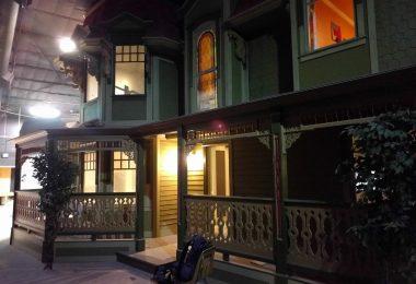 Дом вечного возвращения: высокотехнологичный развлекательный центр в Санта-Фе