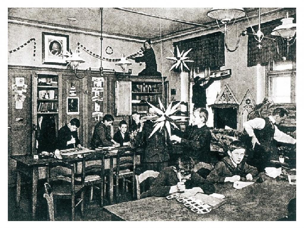 Школа в Niesky, Германия