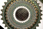 Красочные мандалы сложной структуры от Асмахан А. Мослех