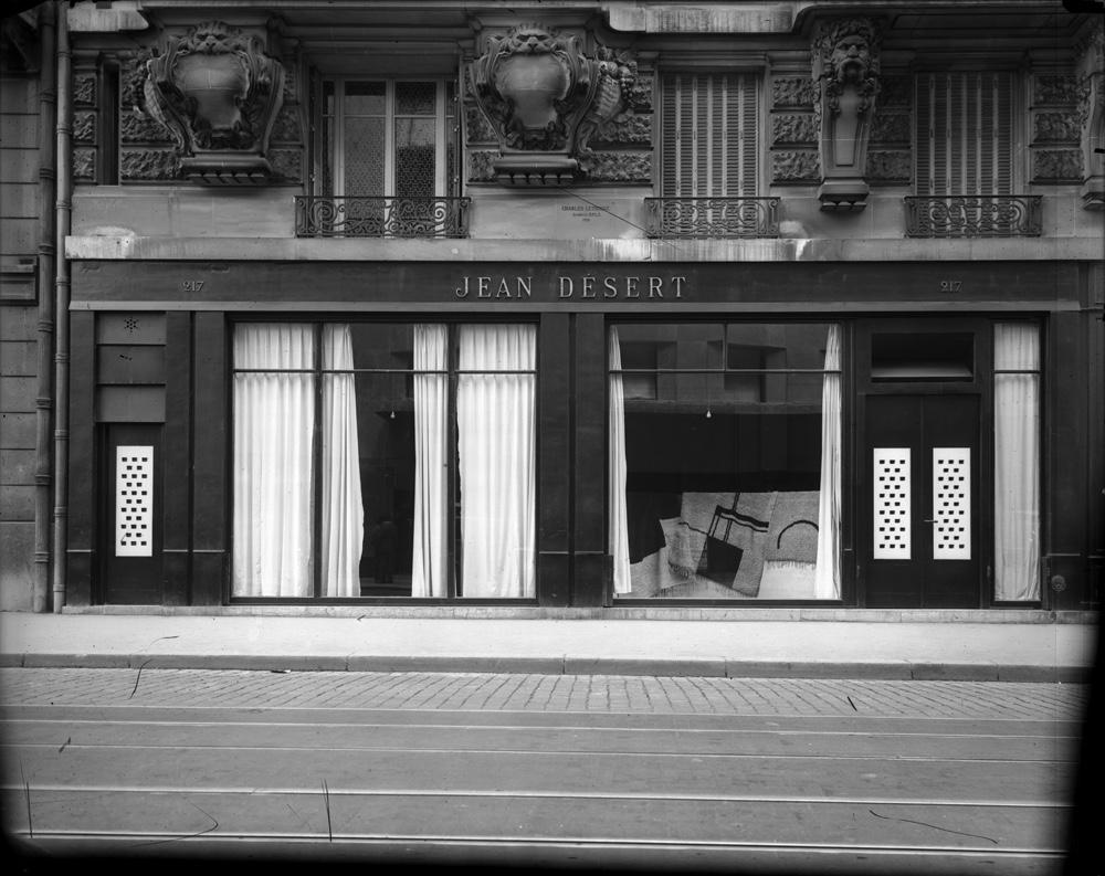 Работы Эйлин Грей - фасад галереи