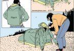 Палатка за спиной