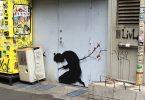 Фрески на стенах из азиатской коллекции уличного художника Пехак