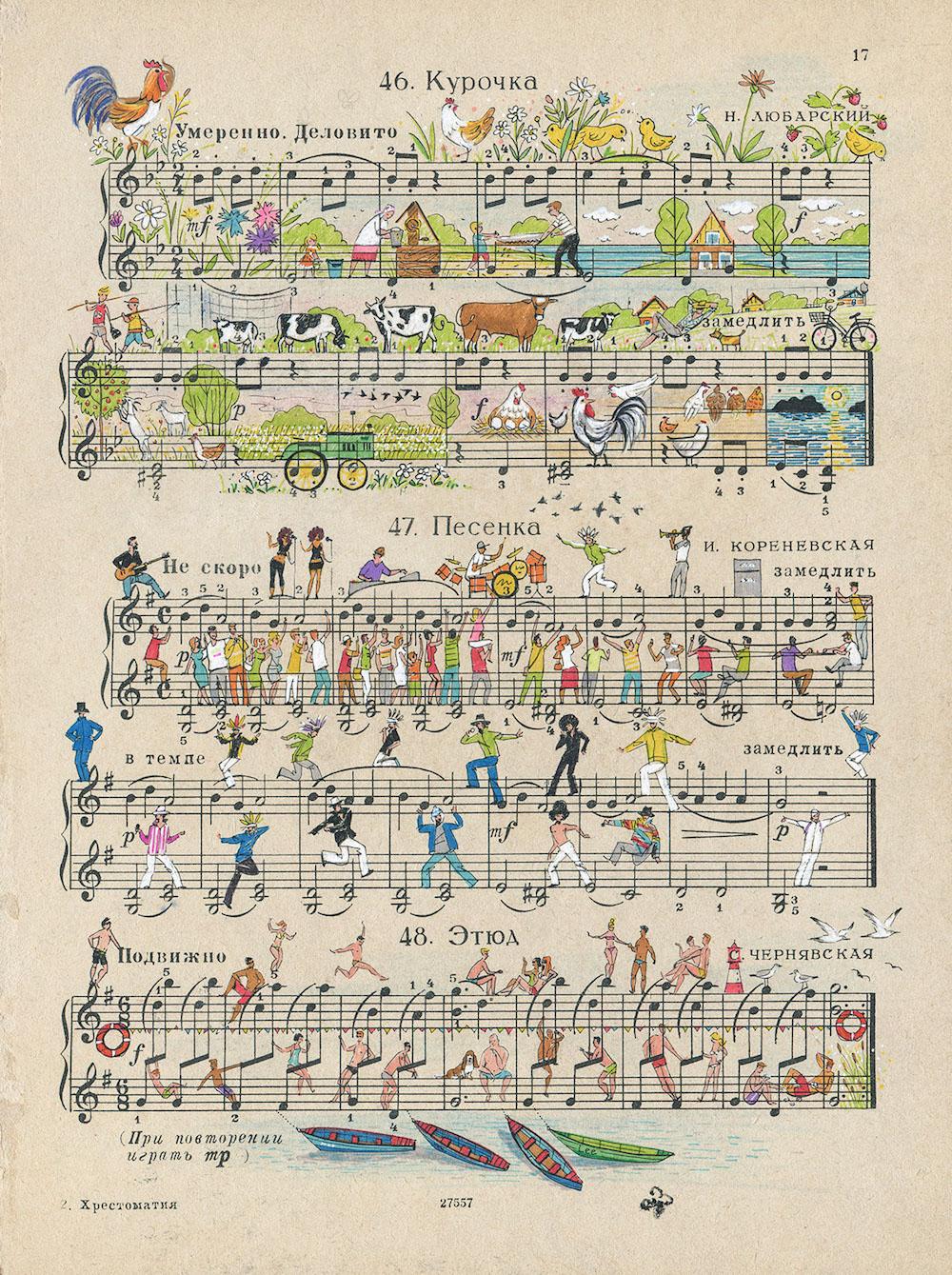 Сценки из повседневной жизни: весёлые иллюстрации от студии People Too