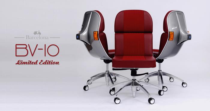 Красные кресла для офиса