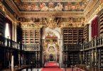 Интерьеры библиотек: впечатляющая серия фотографий от Тибо Пуарье