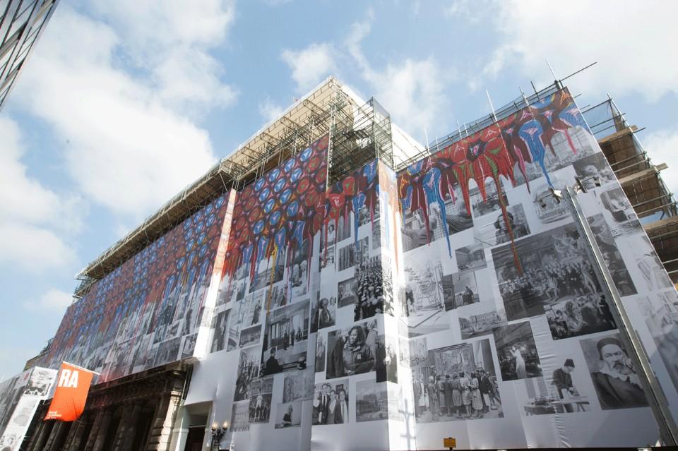 Рисунок на фасаде реконструируемого здания