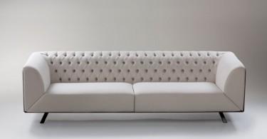 Диване IKON sofa