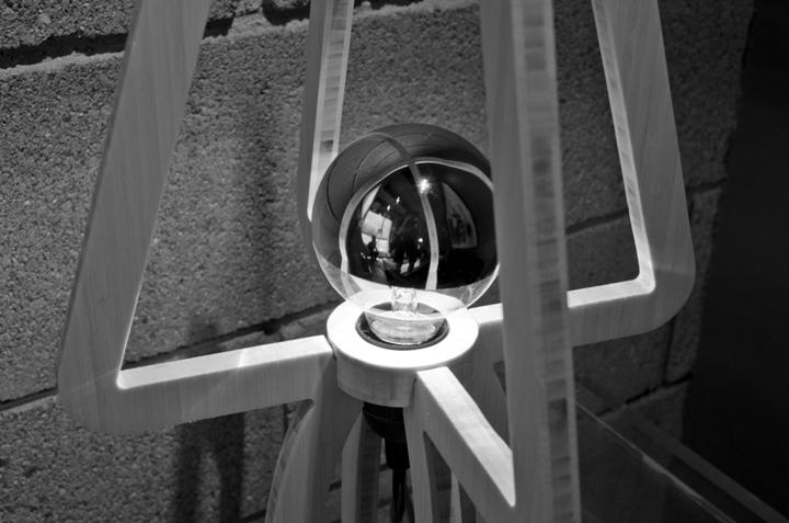 Минималистский дизайн лампы TRACE