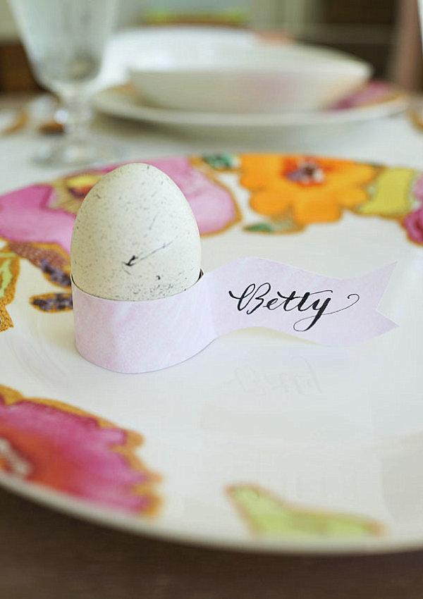 Яйцо с инициалами