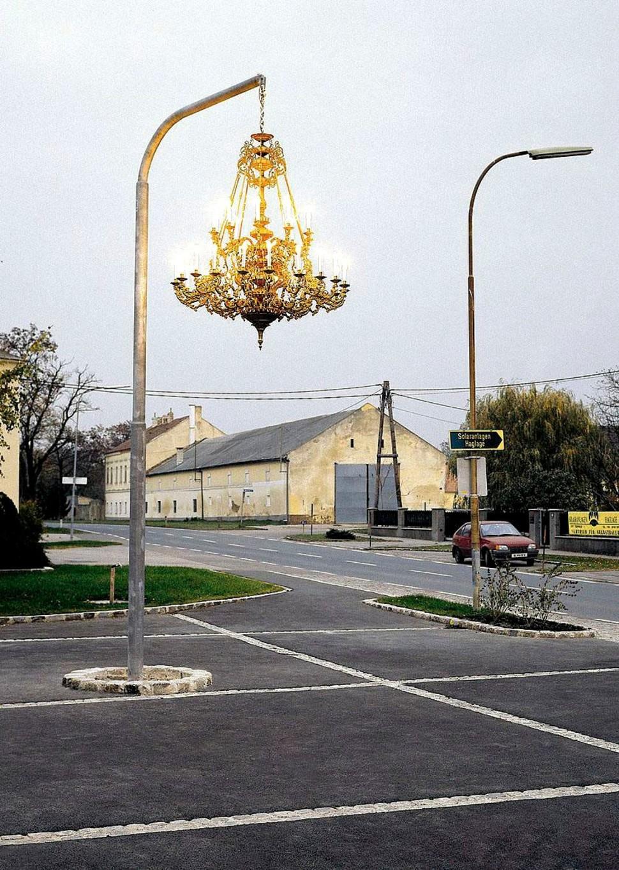 Уличный фонарь в виде люстры