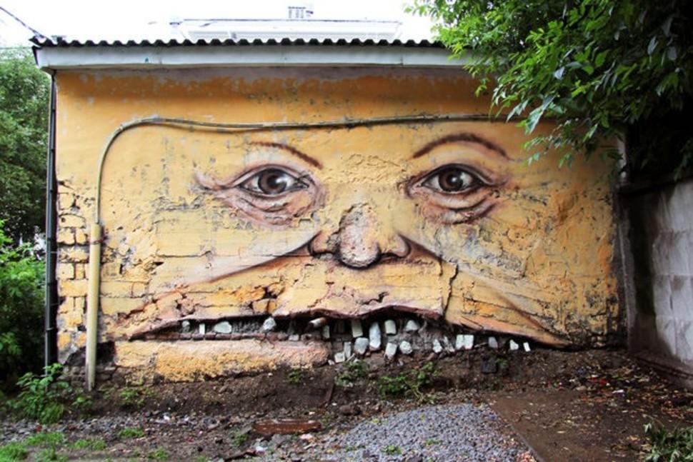 Сооружения, расписанные российским художником Никитой Номерзом