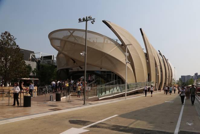 Всемирная выставка павильонов в Милане