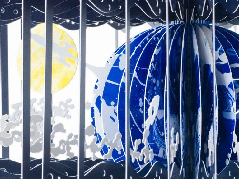 Земля и Луна: трёхмерная книга от Юсуке Оно